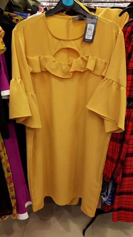 p mustard dress