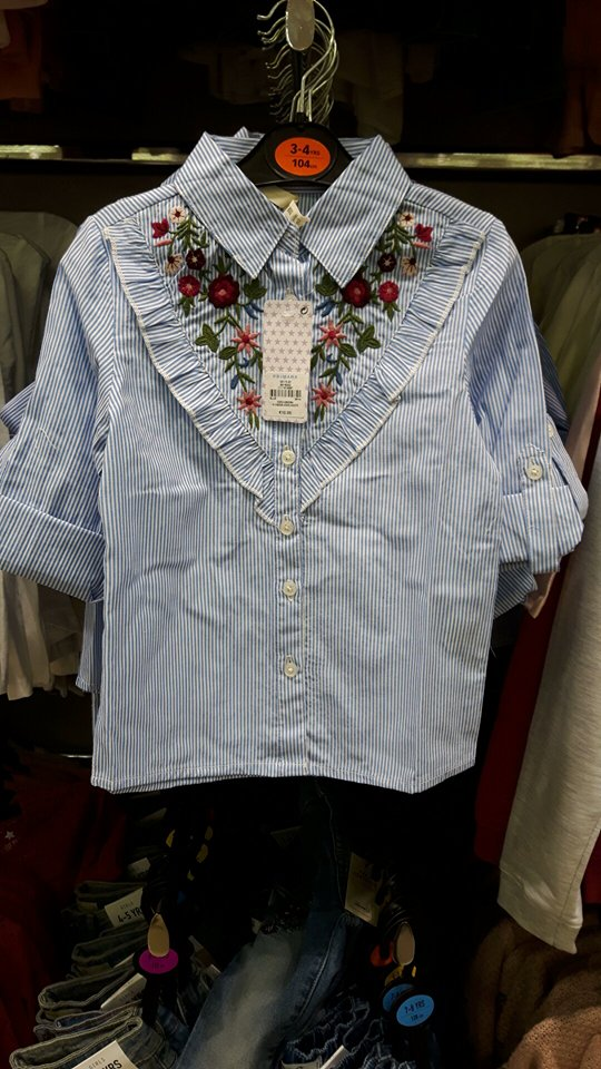 8th girls blouse penneys
