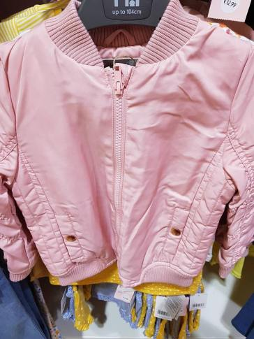 mcare pink bomber